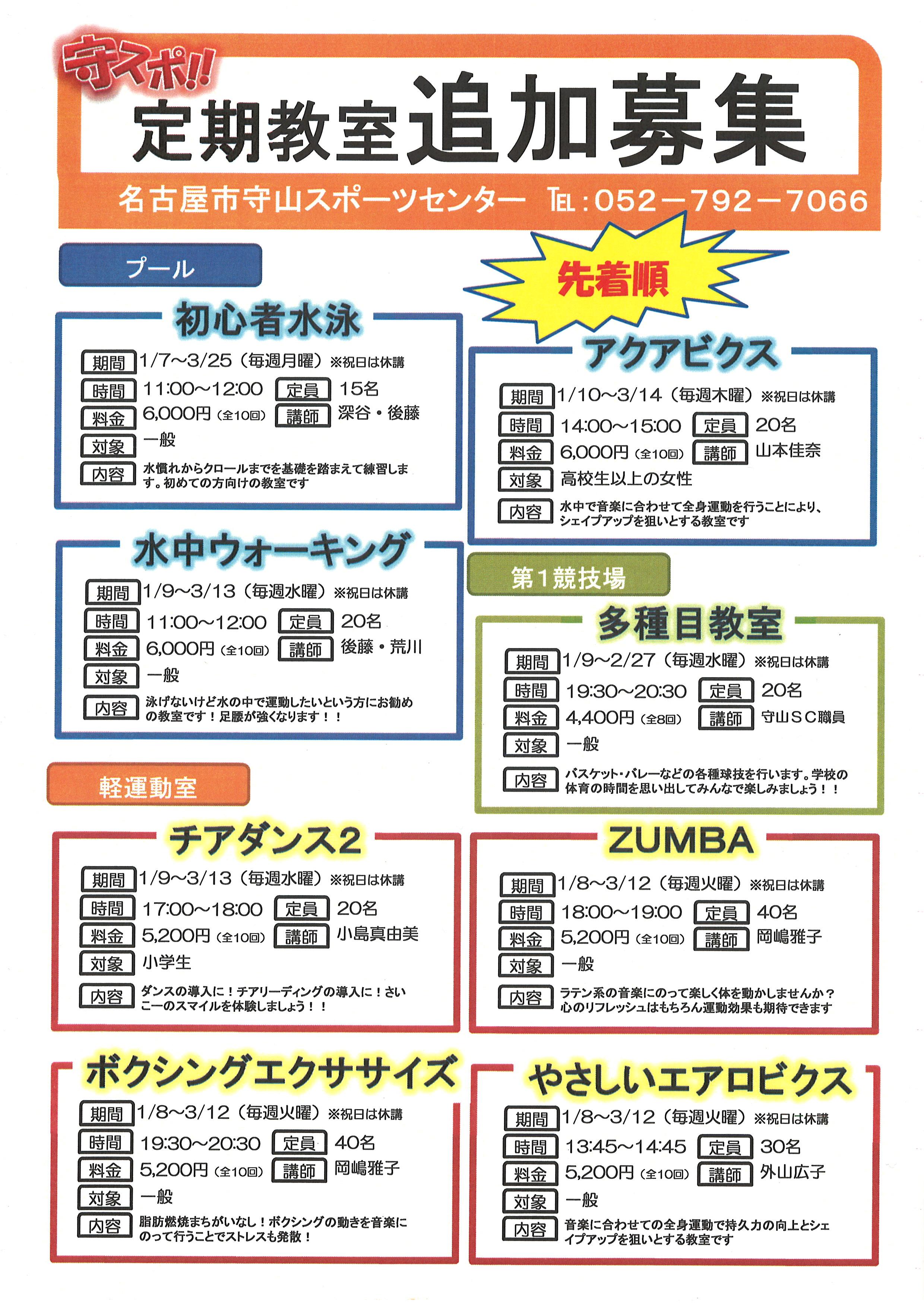 20121213171559_00001.jpg
