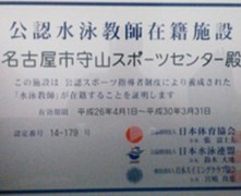 201407161307